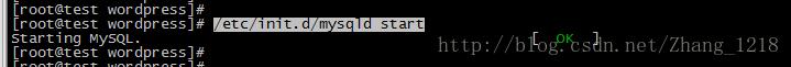 解决WordPress建立数据库连接时出错